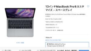 【急募】macを買いたい大学生の相談にのってほしい