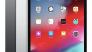 ふるさと納税にiPad → 寄付額25億円に「市内の企業が扱ってる。iPadは地場産品だ」