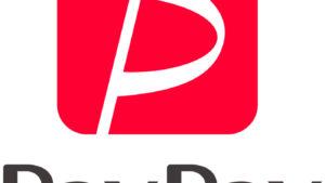 PayPay決済で買った金額の20%分還元へ→アクセス多数でシステム障害→対応へ(2018年3月31日まで)