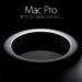 150万円出してMac pro買ってもiMac pro買ってもすぐにGPUが時代遅れになり交換も出来ない