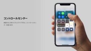 iPhone XR指がいろんなところに届かなすぎワロツァ