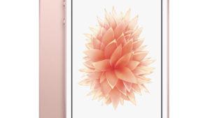 米アップル、iPhone SEを大幅値引きでいきなり販売再開→即売り切れに