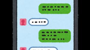 スマホ画面の上の方タップした瞬間LINE通知来てうっかり既読付けちゃう現象