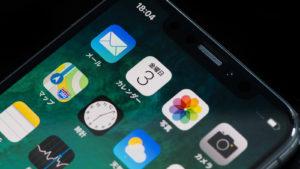 iPhone Xはいつなったらバッテリー%表示が出来るのか
