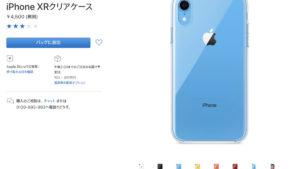 ジョブス「iPhoneは裸で使う」Apple「iPhoneにはケースを付けることを推奨します」