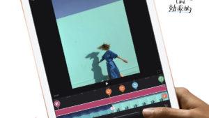 iPadのプロじゃないやつでバンドリとかやれる?