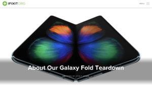Samsungが「Galaxy Fold」の分解レポートを削除要求 iFixitは容認へ