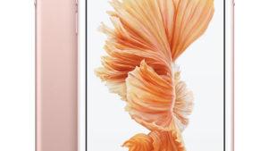 自称情強俺、iPhone 6s新品を540円で手に入れる