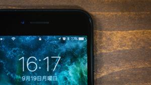 【悲報】ワイのiPhoneのバッテリー表記、ガバガバのまま治らなくなる