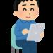 【悲報】ワイ、iPadを買うも本自炊、動画・音楽鑑賞、お絵描き、ゲーム、写真撮影にしか使ってない