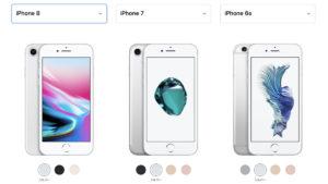 【悲報】iPhoneユーザー、自分の使用しているモデルが分かる人はわずか44%