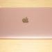 Apple「iPhoneの寿命は3年、Macbookの寿命は4年」