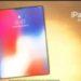 【速報】iPad mini 5、10月30日か来年春に発表か