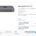 【悲報】Appleの最新iPadはフルスペックで約21万円、MacbookAirのフルスペック約28万円、Macminiのフルスペックは約46万円