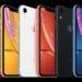 【悲報】iPhone XR、増産中止へ