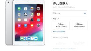 iPadを買おうと思う。新品iPad32GBと中古iPad Air2 64GBの値段がほぼ同じなんだが、どちらにすべきか?