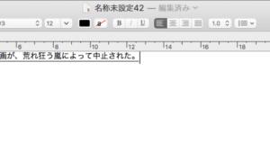 【ライブ変換】Apple純正日本語入力【使ってる?】